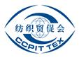ccpittex.png